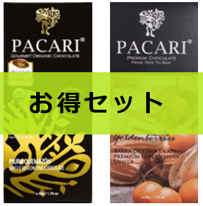http://www.pacarichocolate.jp/online-shop/piuraquemazon-goldenberry-chocolatebarselect/