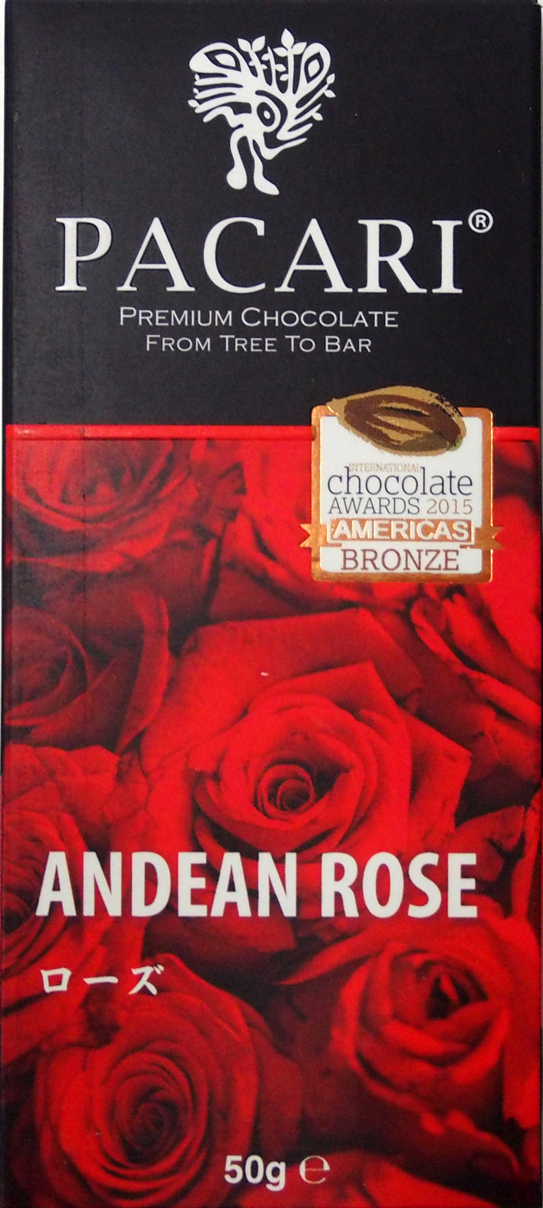 Rose Chocolate Bar